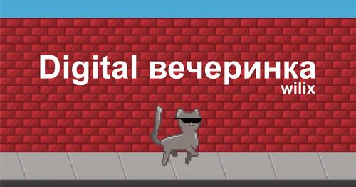 Go! Digital #1