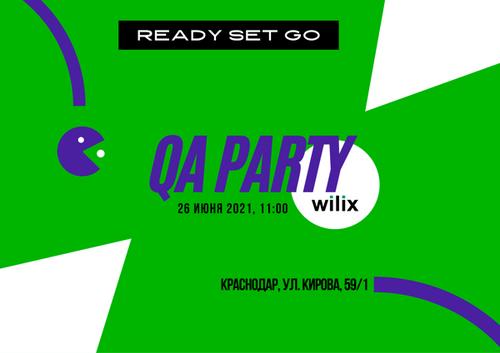 WILIX QA Party